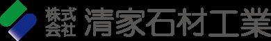 株式会社 清家石材工業